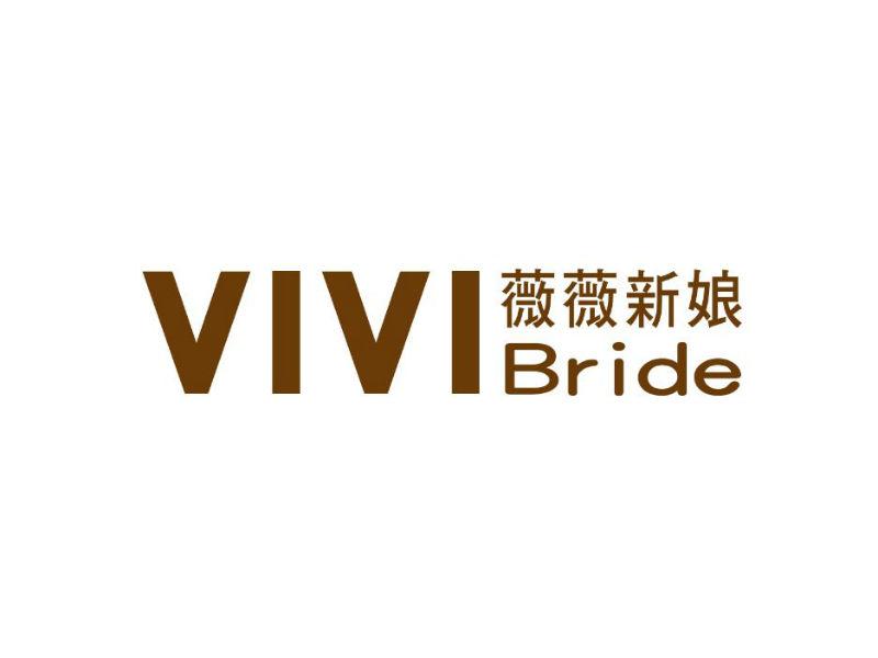 台灣旅拍股份有限公司