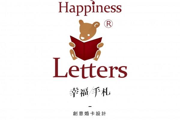 幸福手札_創意婚卡印刷