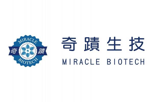 奇蹟國際生物科技股份有限公司