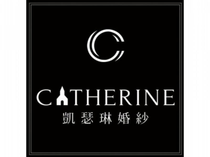 凱瑟琳國際婚紗攝影有限公司