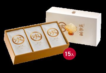 燉燕窩(冷凍15入)10組