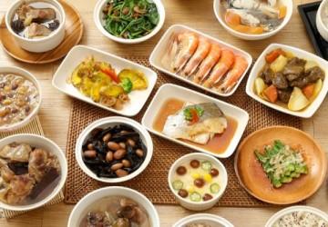 康和頂級月子餐(20碗)  15天