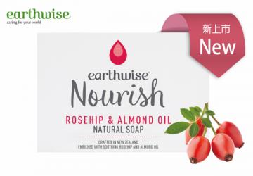 紐西蘭 大地本植 Earthwise 自然純淨香皂