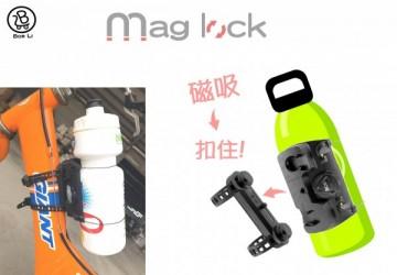 磁吸式水壺/水瓶架