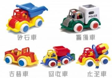 25cm玩具車
