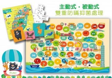 ❮RAINBOW MAT彩虹創意❯蛇梯遊戲餐墊/台灣好好玩