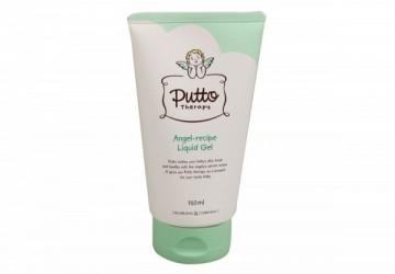 Putto Therapy布托天使潤膚凝膠(150ml)