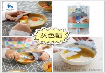 日本幼兒離乳用餐學習防漏碗扣湯匙組-灰色貓