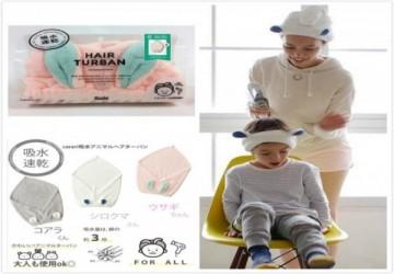 日本 Carari Zooie Hair band 超細纖維吸水速乾髮帽