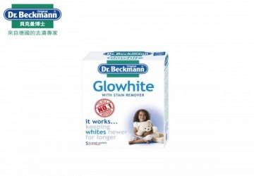 【買二送一】貝克曼博士衣物超亮白洗劑