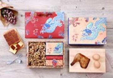 彌月油飯 哈波油喜禮盒