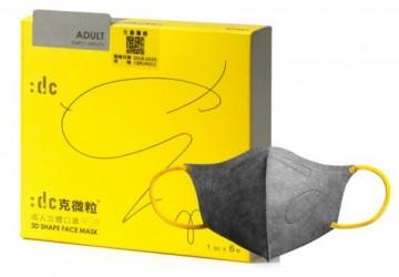【:dc®】【防霾 PM2.5 口罩】克微粒 奈米薄膜 立體口罩 1 盒 ( 6 片/盒 )