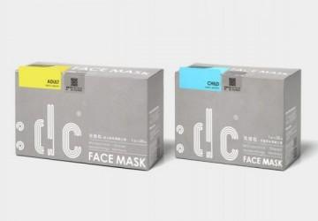 【:dc®】 克微粒 奈米薄膜 平面口罩 1 盒 ( 20 片/盒 )