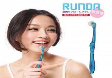 日本製 成人滾輪牙刷 藍色
