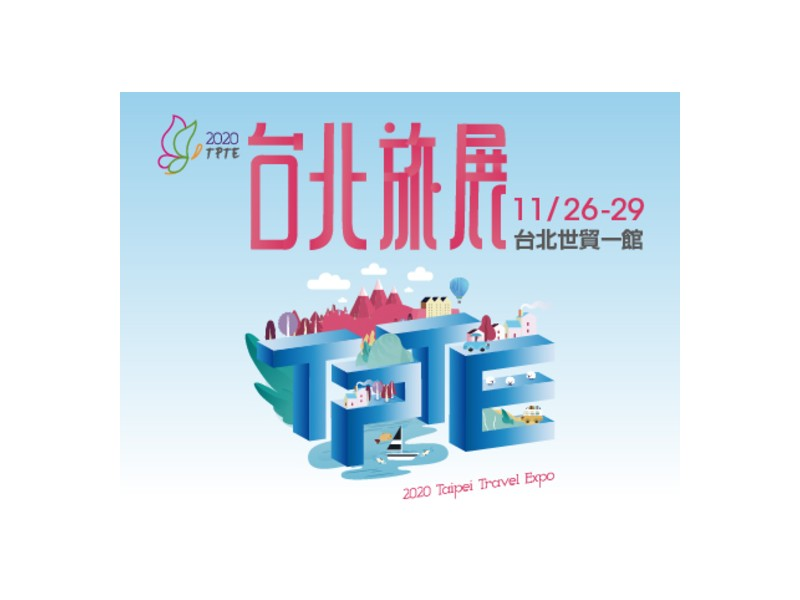 台灣旅宿聯盟