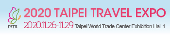 2020Taipei Travel Exposition (TPTE)