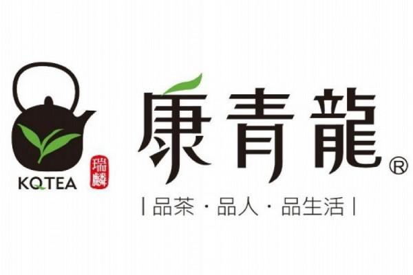 康青龍餐飲有限公司
