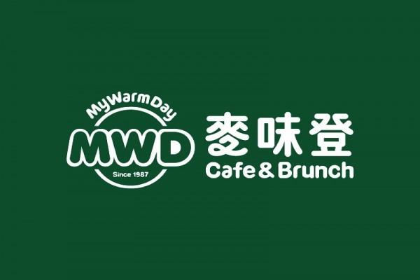 麥味登MWD - Cafe&Brunch