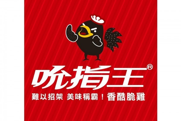 鼎香風國際企業有限公司