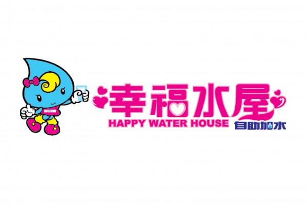 幸福水屋國際有限公司
