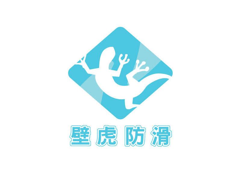 台科精誠科技股份有限公司