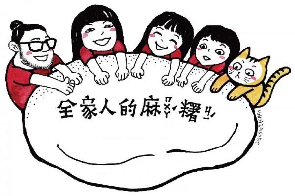西螺麻糬大王.冰上冰