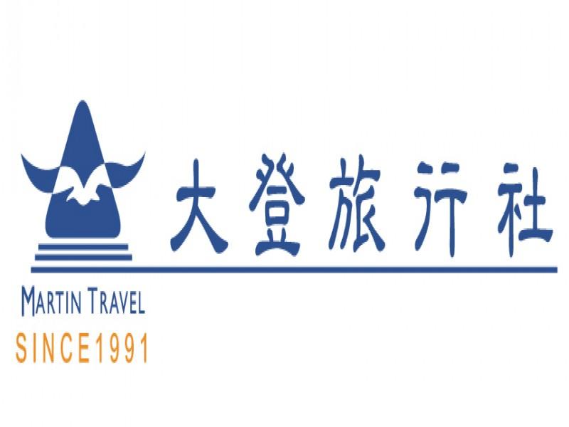 大登旅行社
