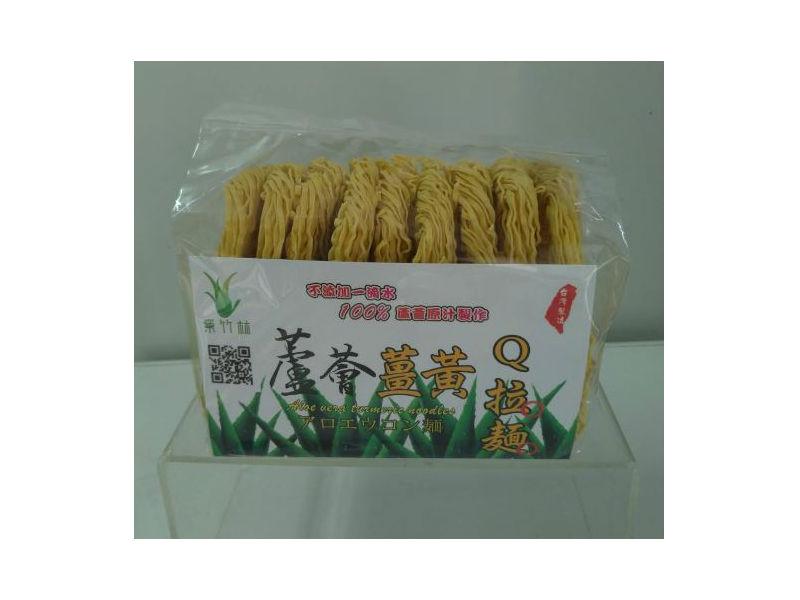 【紫竹林】投票商品 蘆薈薑黃Q拉麵