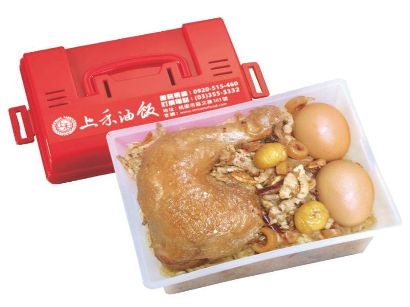 【上禾饌食品行】魷魚油飯