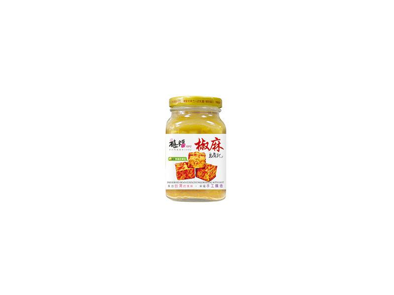 【禧福】椒麻豆腐乳