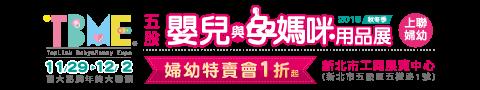 s_banner