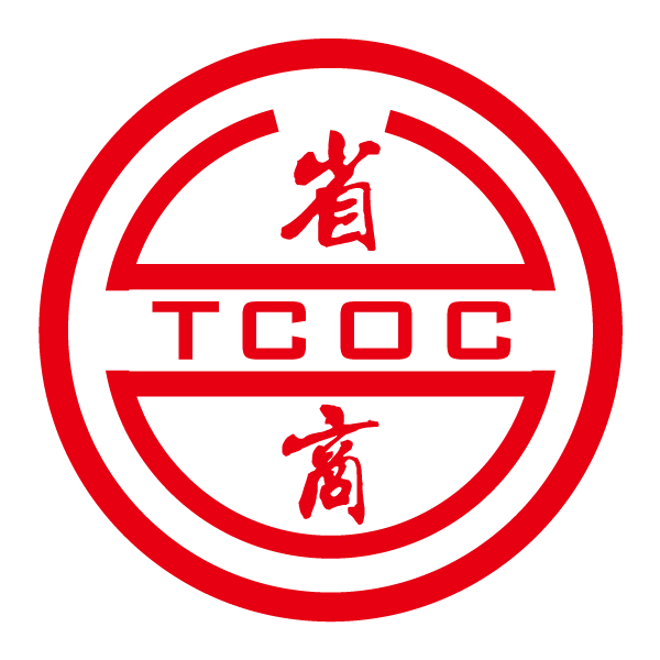 台灣省商業會