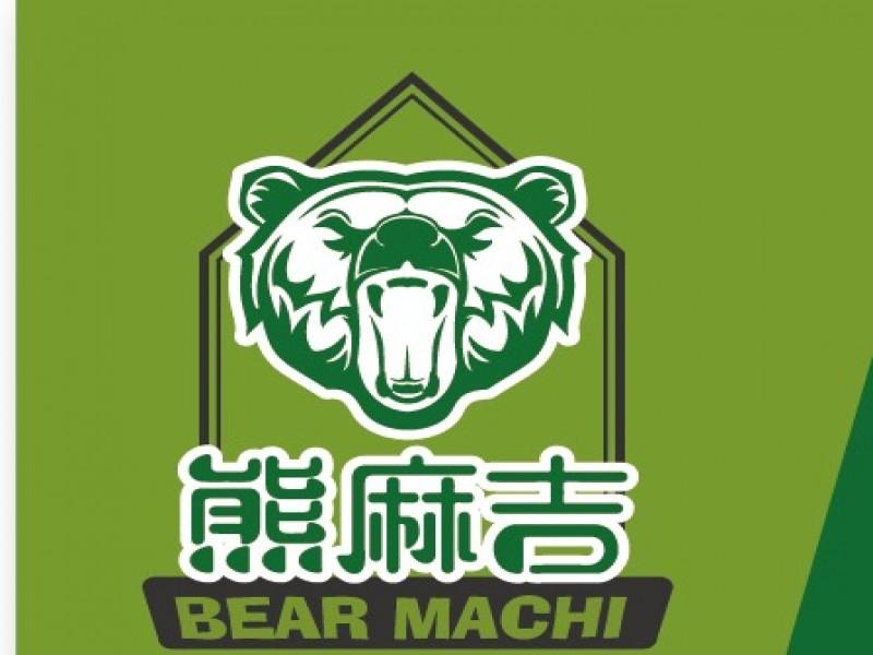 熊麻吉旅行社