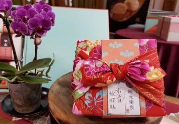 呷米香嫁好尪禮盒(布包)