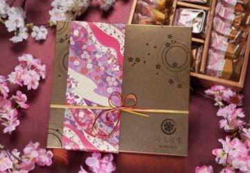 錦千代九品手工喜餅禮盒