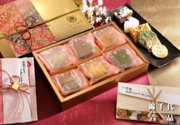 錦千代六品手工喜餅禮盒