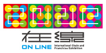 2020 台灣連鎖加盟創業大展-台中展12/18-12/21大台中國際會展中心
