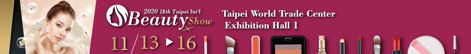 2020Taipei Int'l Beauty Show Expo