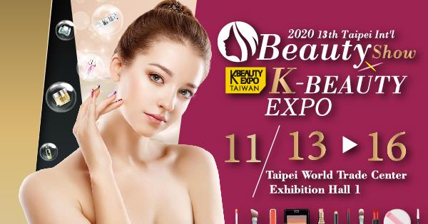 2018 Taipei Beauty Show & K-Beauty Expo