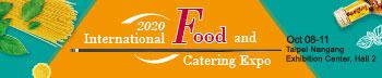 2020 Taipei Int'l Food Festival