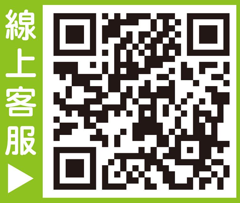 展覽好康情報站-北區