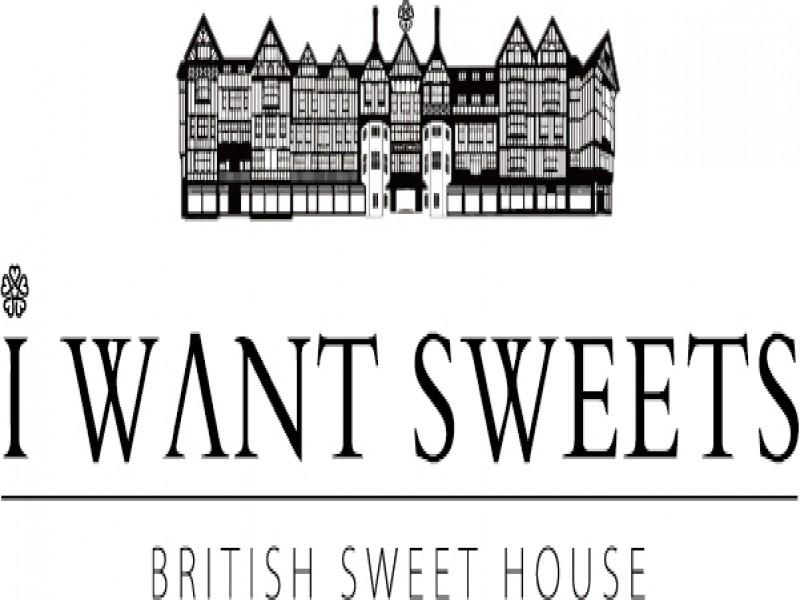 愛望英國糖果屋