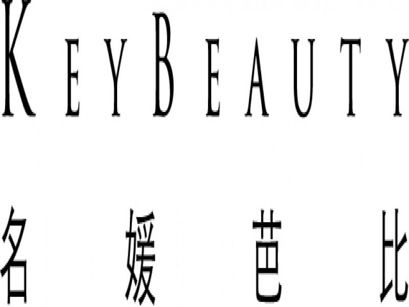 唯美講堂國際美容事業有限公司