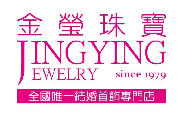 金瑩銀樓有限公司