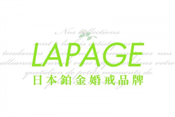 LAPAGE 日本鉑金婚戒品牌
