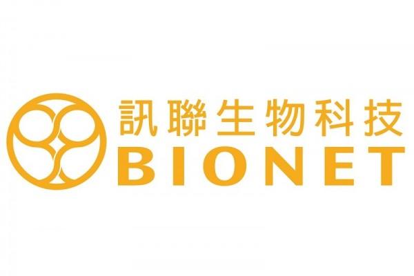 訊聯生物科技股份有限公司