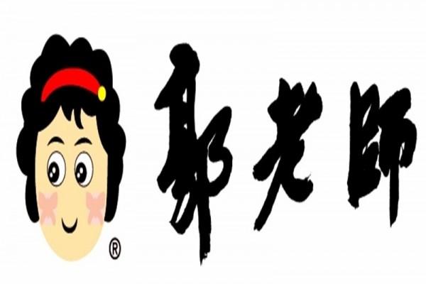 醴醐有限公司