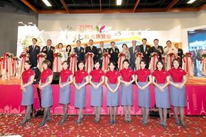 台北國際觀光博覽會盛大開幕