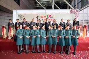 2017台北兩岸觀光博覽會開幕