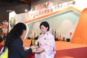 日本清酒梅酒體驗
